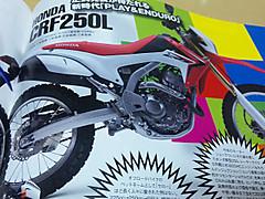 Sh3e0558